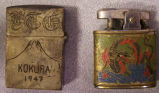 Japanese Lighters