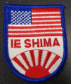 IE SHIMA patch
